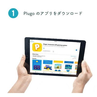 PLUGO(プルゴ)のアプリ