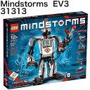 最安値に挑戦 LEGO Mindstorms マインドストーム EV3 31313 玩具版 レゴ ブロック 創作 対象年齢10歳〜 動くロボット プログラミング リモコン