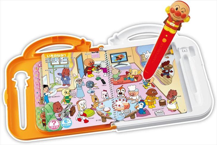 知育玩具・学習玩具, 文字・ことば  SuperDX 3 SEGA TOYS