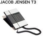 JACOB JENSENヤコブ イェンセン 家庭用電話機 固定電話 T-3 Telephon JJT-3