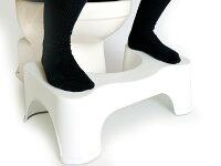 SquattyPottyスクワッティポッティ/洋式トイレ用足置き台/全米ナンバーワン1/US.ANo.1//スクワット(しゃがみ)ポーズ/おなかすっきり/腸すっきり/便通/トイレトレーニング練習用/トイレ用ステップ