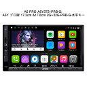 ATOTO A6 Pro A6Y2721PRB-G 2GB+32GB A6Y プロ版 17.3cm &17....