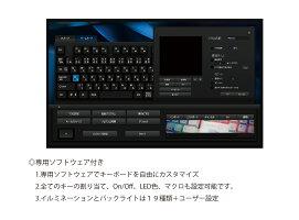 【新発売】CyberplugsNASRシリーズゲーミングキーボード白茶軸日本語配列キーボードメカニカルキーボードホワイト有線20種類LED色変全キーLED色独立設定可能フルサイズ108キー防衝突全キー自由設定仕事PC自宅ゲームWindowsMacOS対応プレゼントギフト