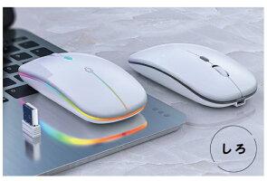 無線マウス3種類