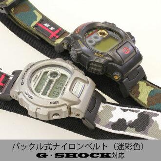 Clock belt clock band Casio (CASIO) buckle-type nylon belt (camouflage pattern) Bambi men 14mm 16mm 18mm 20mm fs3gm for G-Shock for G-Shock