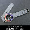 時計 ベルト 時計ベルト 腕時計ベルト 時計バンド 時計 バンド 腕時...