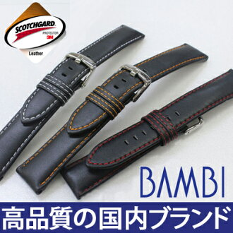 Flip the watch belt watch band sweat! Scotchgard leather belt outdoors type ( 18 mm 20 mm 22 mm ) Bambi / calf mens fs3gm