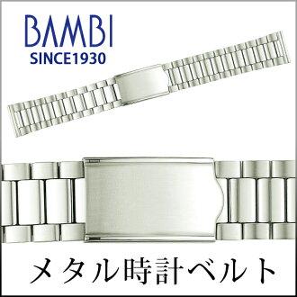 看著帶樂隊小鹿斑比金屬手錶帶金屬手錶帶男裝銀 BSB4872S18mm 19 mm20mm 小鹿斑比手錶帶小鹿斑比手錶帶手錶帶手錶帶手錶帶手錶錶帶