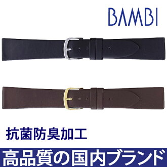 Watch watch band C210A Bambi / calf mens watch belt / black 16 mm 17 mm 18 mm 19 mm 20 mm fs3gm