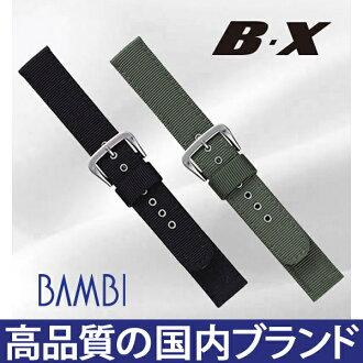 Watch belt watch band G311 Bambi / nylon belt mens watch belt / watches for watch band 18 mm 20 mm fs3gm
