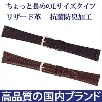 Watch watch band long size L size BT0251 Bambi and lizard men's watch belt / watch watch bands 16 mm 17 mm 18 mm 19 mm 20 mm fs3gm