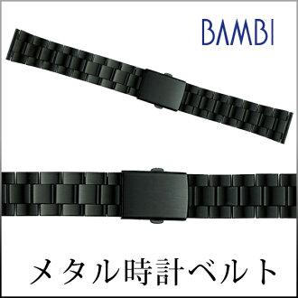 看著帶手錶帶小鹿斑比金屬手錶帶金屬手錶帶男裝黑色 BSB1134B18mm 19 mm20mm 小鹿斑比帶小鹿斑比手錶帶手錶帶手錶帶手錶帶手錶錶帶