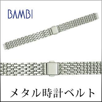 手錶帶手錶帶小鹿斑比金屬手錶帶金屬手錶帶女士銀 BSB5525S 小鹿斑比帶小鹿斑比手錶帶手錶帶手錶帶手錶帶手錶錶帶