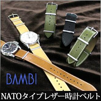 Watch belt watch band NATO type belt ナトータイプ leathermodel 18 mm 20 mm 22 mm 7 colors BC035