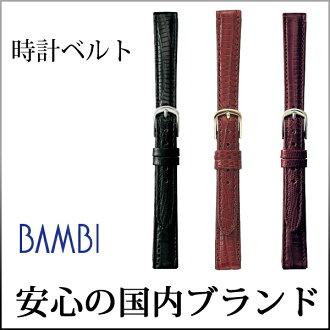 Watch belt watch band Bambi watch belt Bambi watch band BA0205L / gracious / ヤクルス Women Watch belt 11 mm 12 mm 13 mm for wrist watch watch band and 4,042 ¥ fs3gm