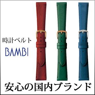 Clock belt clock band C295R Bambi clock belt Bambi clock band calf men clock belt red 16mm 17mm 18mm fs3gm