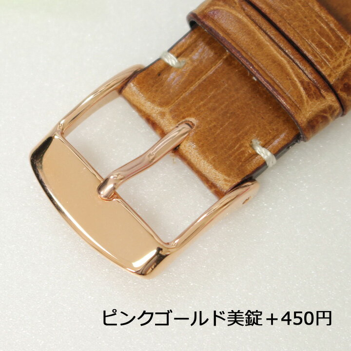 時計 ベルト 時計ベルト 腕時計ベルト 時計バンド 時計 バンド 腕時計バンド イタリアンカラー 牛革 レザー カーフ型押し スタイリッシュ SK006