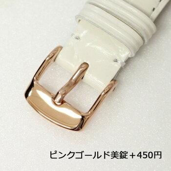 牛革型押し腕時計ベルトレディースバンビエルセイタリアンカラー10mm11mm12mm13mm14mmSK007腕時計バンド時計バンド時計バンド時計ベルト時計ベルト