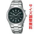 【SEIKO SPIRIT】セイコー スピリット スマート SEIKO SPIRIT SMART 電波 ソーラー 電波時計 腕時計 メンズ SBTM193