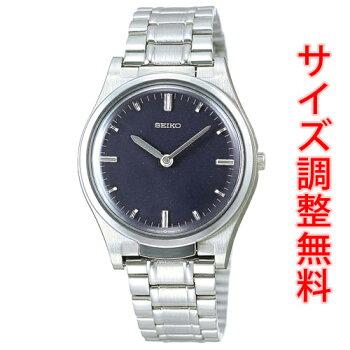 【SEIKO】盲人時計メンズネイビーSQBR016【お取り寄せ商品】