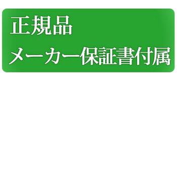 【SEIKOLUKIA】セイコールキア電波ソーラー電波時計腕時計レディース綾瀬はるかイメージキャラクターSSQV004【お取り寄せ商品】