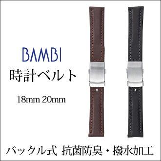 Clock band fs3gm for CS11A buckle type calf clock belt black watches