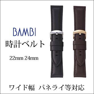 Clock belt clock band BC001A0 wide width! Clock band fs3gm for Bambi calf men clock belt 22mm 24mm black watches for パネライ