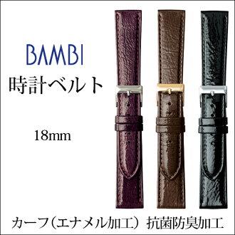 Watch belt watch band calf watch band BANBI (Bambi) 18 mm watch belt watch band watch for men.
