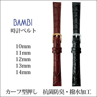 Clock belt clock band BK621L/ Bambi / calf type push / Lady's clock belt 10mm 11mm 12mm 13mm 14mm fs3gm