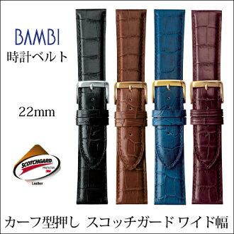 手錶帶手錶帶蘇格蘭衛隊手錶頻寬寬度手錶帶皮革類型推小牛浮雕帶手錶手錶帶男裝手錶帶小鹿斑比手錶帶小鹿斑比手錶帶手錶手錶帶手錶帶手錶樂隊流行手錶帶手錶帶 22 毫米 BKM052