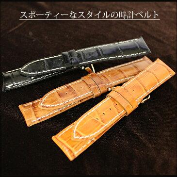 時計 ベルト 時計ベルト 腕時計ベルト 時計バンド 時計 バンド 腕時計バンド バンビ エルセ カーフ型押し メンズ ブライトリングをイメージ SK011 18mm 20mm 22mm 24mm