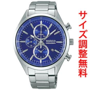 セイコーワイアード【SEIKOWIRED】腕時計メンズクロノグラフニュースタンダードモデルAGAV110【お取り寄せ商品】