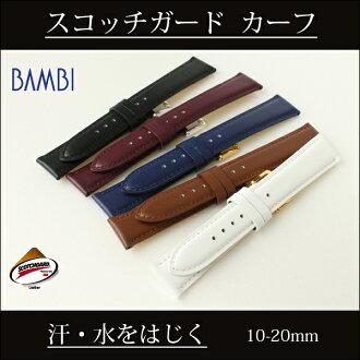 Flip the watch belt watch band sweat! Scotchgard leather belts ( 16 mm 17 mm 18 mm 19 mm 20 mm ) calf/Bambi / mens watch belt / for wrist watch watch band fs3gm