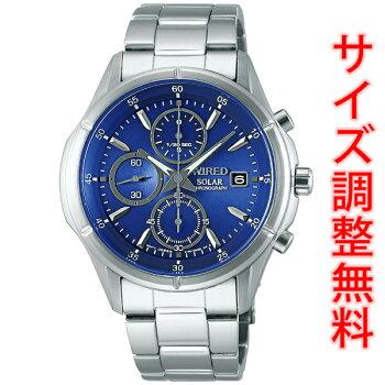 セイコーワイアードSEIKOWIREDソーラー腕時計メンズクロノグラフニュースタンダードモデルAGAD058