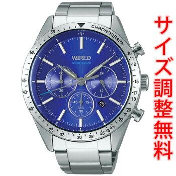 セイコーワイアードSEIKOWIRED腕時計メンズクロノグラフニュースタンダードモデルAGAT402