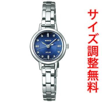セイコーワイアードエフSEIKOWIREDfソーラー腕時計レディースAGED074
