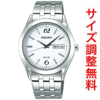 セイコースピリットSEIKOSPIRITソーラー腕時計メンズペアウォッチSBPX079【お取り寄せ】