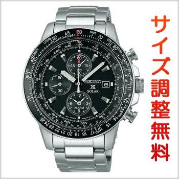 セイコープロスペックスSEIKOPROSPEXスカイプロフェッショナルソーラー腕時計メンズクロノグラフSBDL029
