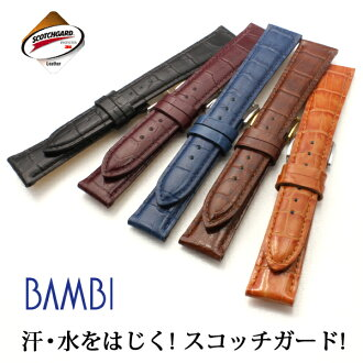 Flip the watch belt watch band sweat! Mens watch belt 3 M スコッチガードレザーベルトバンビ and calf type press 16 mm 17 mm 18 mm 19 mm 20 mm bkm51 fs3gm