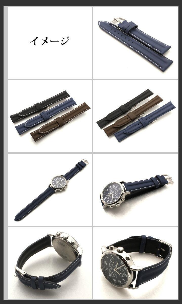時計 ベルト 時計ベルト 腕時計ベルト 時計バンド 時計 バンド 腕時計バンド ラバーコーティング カーフ 牛革 二山甲丸 メンズ レディース 18mm 20mm 22mm BCA046