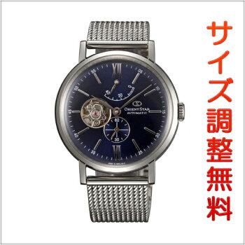 オリエントスターORIENTSTAR腕時計メンズ自動巻きモダンクラシックスケルトンWZ0151DK