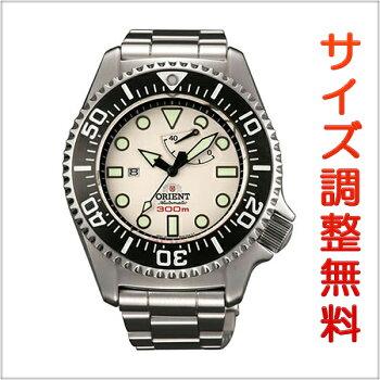 オリエントORIENTワールドステージコレクション腕時計メンズ300m飽和潜水用ダイバーダイバーズウォッチ自動巻きWV0121EL
