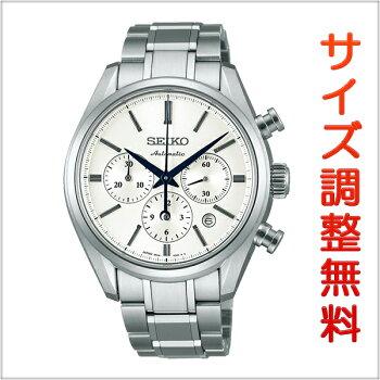 セイコープレザージュSEIKOPRESAGE自動巻きメカニカル腕時計メンズクロノグラフプレステージラインSARK005