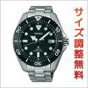 セイコー プロスペックス SEIKO PROSPEX ダイバースキューバ ソーラー 腕時計 メンズ ダイバーズウォッチ SBDJ013