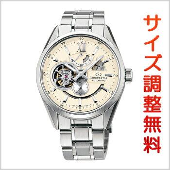 オリエントスターORIENTSTAR自動巻きオートマチック腕時計メンズモダンスケルトンWZ0281DK