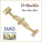 Dバックル時計ベルト時計バンドレザーベルト用Dバックル両プッシュ式Dバックル両開き式DバックルゴールドZG010