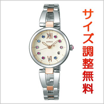 セイコーワイアードエフSEIKOWIREDfクリスマス限定モデル腕時計レディーストーキョーガールミックスTOKYOGIRLMIXAGEK738