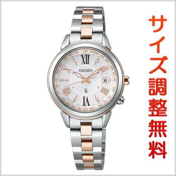 セイコールキア綾瀬はるか着用モデル電波ソーラー電波時計腕時計レディースSSQV020