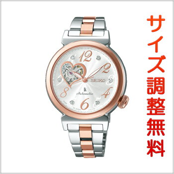セイコールキアSEIKOLUKIAメカニカル自動巻き腕時計レディース綾瀬はるかイメージキャラクターSSVM022