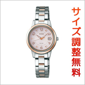 セイコーワイアードエフSEIKOWIREDfソーラー腕時計レディースペアスタイルAGED083【お取り寄せ商品】